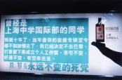 taggedImages_shanghai_01_03