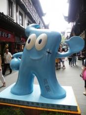 taggedImages_shanghai_01_04