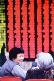 taggedImages_shanghai_01_08