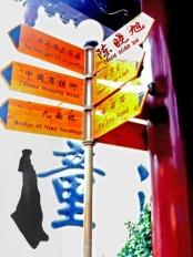 taggedImages_shanghai_03_03