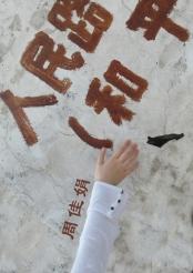 taggedImages_shanghai_04_02
