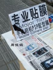 taggedImages_shanghai_04_04