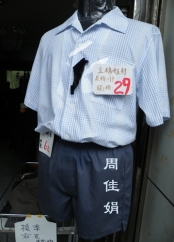 taggedImages_shanghai_04_06