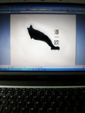 taggedImages_shanghai_09_03